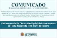 Próxima reunião da Câmara Municipal de Ariranha acontece às 16h30 da segunda-feira, dia 14 de outubro